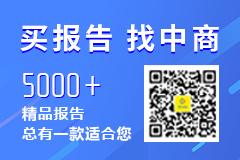 中中(北京)科技有限公司