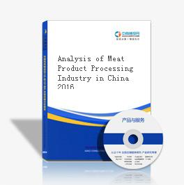 Analysis of Meat Product Processing Industry in China 2016