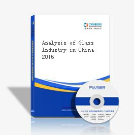 Analysis of Glass Industry in China 2016