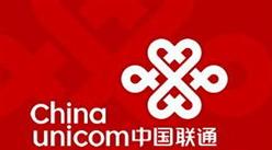 中国联通2016年第一季度财报公布:营收703.40亿元,同比下降5.3%