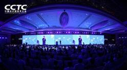 云计算技术与实践年度盛会 2016中国云计算技术大会在京开幕