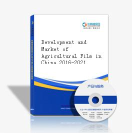 Development and Market of Agricultural Film in China 2016-2021