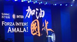 苏宁正式收购国际米兰俱乐部:持股70% 20亿元!