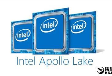 小米平板3就用它?Intel Apollo Lake曝光:性能涨30%