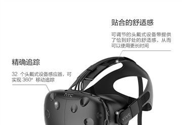 HTC Vive现货开卖:支持24分期 6888元!