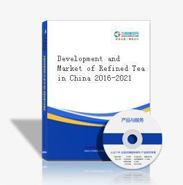 Development and Market of Refined Tea in China 2016-2021