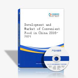 Development and Market of Convenient Food in China 2016-2021