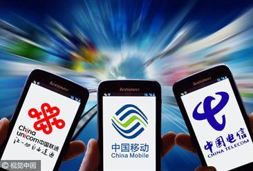 """三大运营商争夺IPTV用户上演""""三国杀"""""""