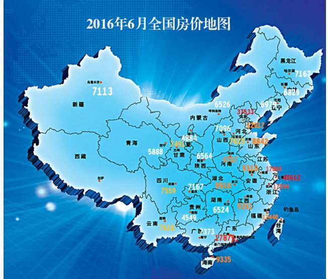 全国房价分布图:东部沿海房价飘红 中西部成价值洼地