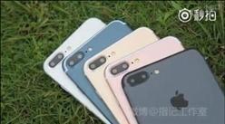 传闻成真 iPhone 7 Plus五个颜色版齐聚