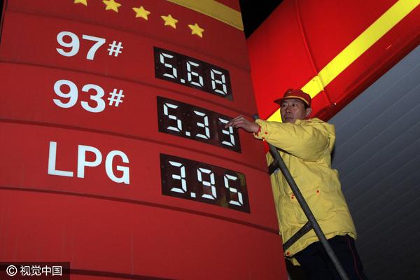 中国石油(601857)2016半年报:净利5.31亿 创上市以来新低