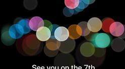 苹果发出邀请函 新iPhone将于9月7日在美发布