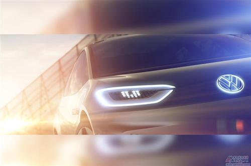 大众电动汽车概念车素描草图曝光 或巴黎车展亮相