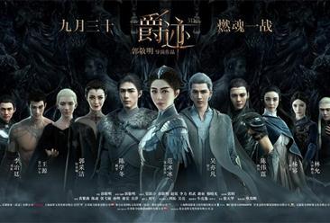 2016年国庆节档期电影观影指南(附影片介绍及上映日期)