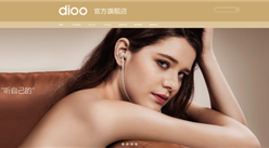 视觉和听觉极致完美 dioo耳机进入中国