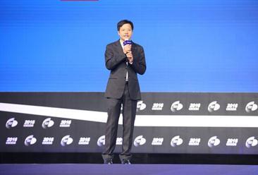 2016电商发展峰会雷军:小米之家平效是传统零售的20倍