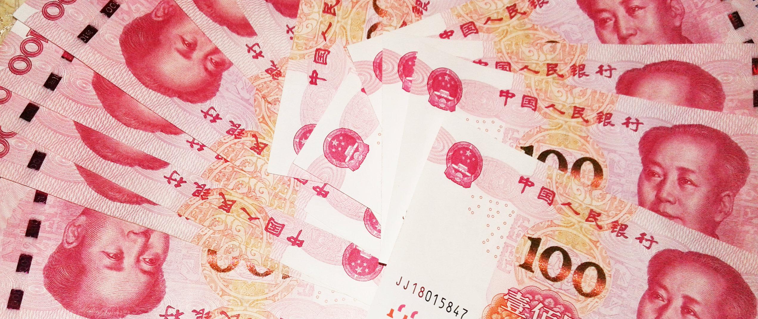 财政部公布2016年1-9月收支 金融业超工业企业所得税1791亿