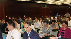 2016中国互联网金融风险监测预警高峰论坛在深盛大举行