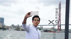 vivo X9发布会倒计时:加快一线城市宣传