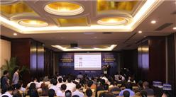 OFweek2016中国高科技产业投融资论坛暨项目路演会成功举办
