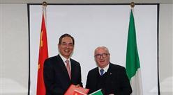 中国足协与意大利足协签署合作协议 中意足协合作涵盖各级男女足国家队