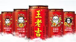 """凉茶行业变""""凉"""":王老吉和加多宝能否停战 一致对外呢?"""