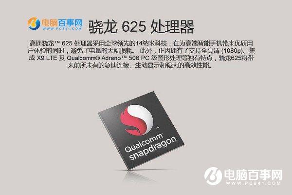 2016高通骁龙625手机推荐盘点:OPPOR9s/华表情包飞的小鸡