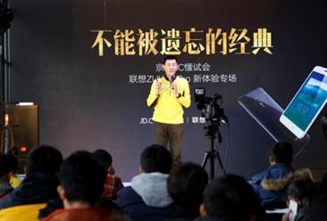 联想ZUK Z2 Pro手机2099元京东限时开售!