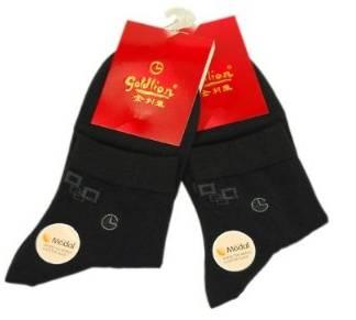 最新十大丝袜品牌_中国男袜十大品牌排行榜-中商情报网