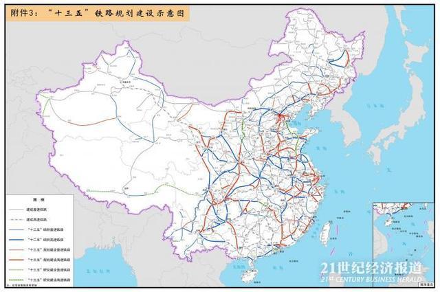 庆阳高铁站设计图