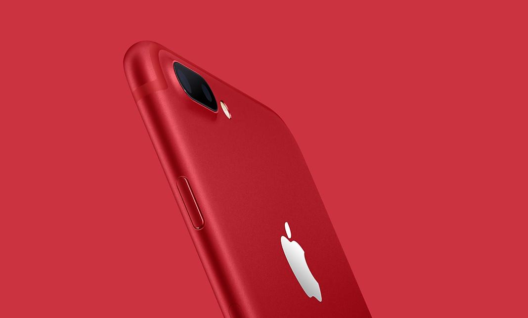苹果红色版iPhone7开卖 中国市场售价6188元