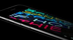 苹果市值破八千亿美元 iphone8利好能否推动市值持续突破万亿大关?