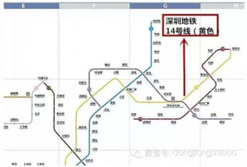 深圳地铁14号线最新线路图出炉!设立14个站点/9个换乘
