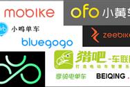 上海为何叫停共享电动单车?国内共享单车市场预测
