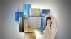 信用卡欺詐花樣百出 你的信用值還剩多少?