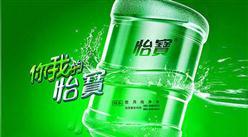 2017年中国瓶装水市场案例分析:怡宝地域扩张造就行业龙头