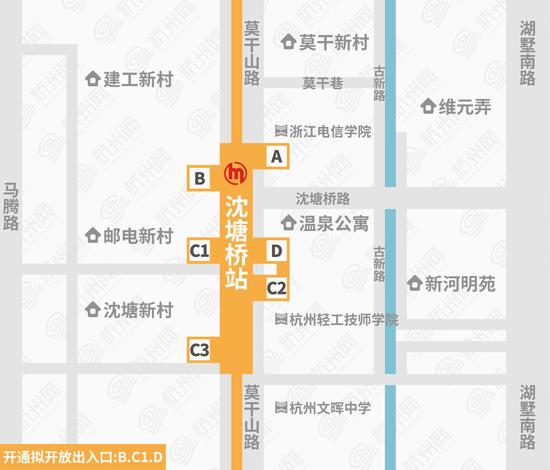 杭州地铁2号线西北段7月3日开通(线路图/站点/站点地图)