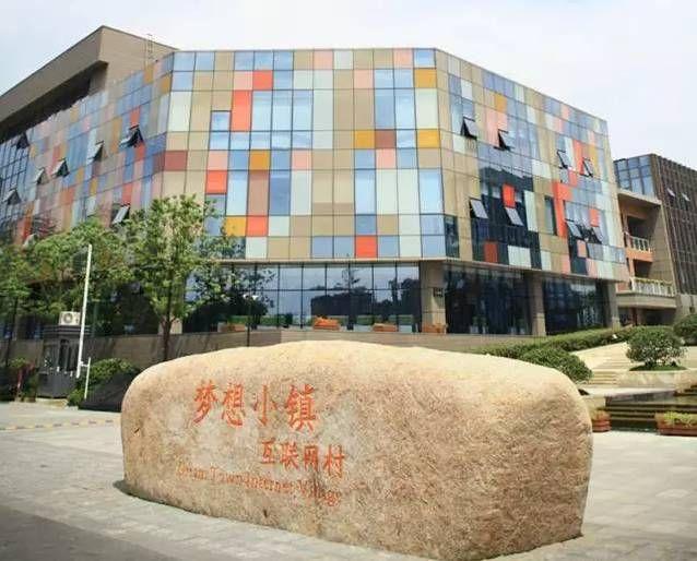 良渚新城前期已委托中国美院制作《良渚梦栖设计小镇概念性规划》