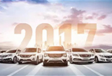 2017年上半年国内乘用车销量排行榜出炉:全400款车型排名如何?(附完整榜单)