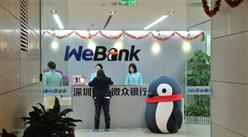 民营银行业绩大比拼:微众银行最会赚钱 华瑞银行资产资量最优