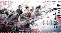 数据大PK:《三生三世十里桃花》竟打败《战狼2》!