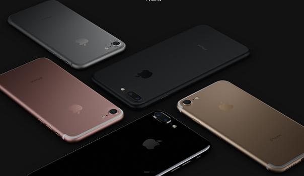 蘋果手機又出來搞事情?中國那些供應商會受影響?