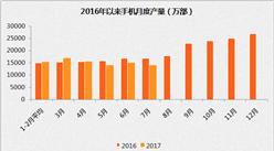 2017年1-7月電子信息制造業運行情況分析(附圖表)