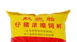 中国饲料行业产业链及主要企业分析(附产业链全景图)
