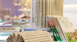 造纸行业A股上市公司经营情况对比:晨鸣纸业实力领跑!(图表)