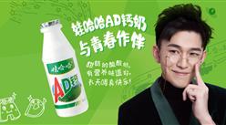 中国含乳饮料行业产业链及主要企业分析(附产业链全景图)