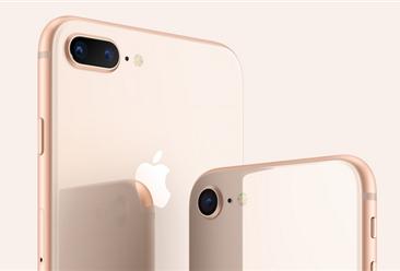 苹果正式取消内容打赏抽成 iOS11系统的发布能否推动苹果的收入?