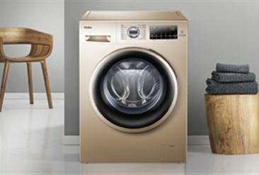洗衣机产业链/政策/企业分析:1-7月产量增长3.7%