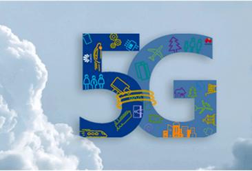 通信网络大变革:预计2023年全球5G用户达10亿 中国用户过半