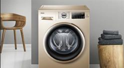 """洗衣机行业力拼""""洗干净""""龙头企业表现突出"""
